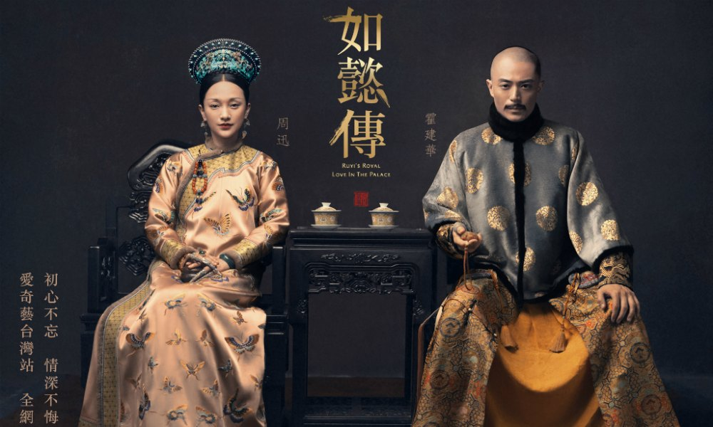 Top 10 Overview of China's Most Popular TV Dramas of Fall 2018