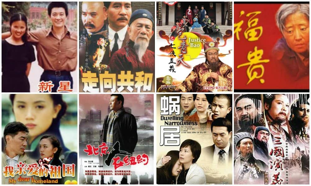 Top 30 Classic Tv Dramas In China The Best Chinese Series