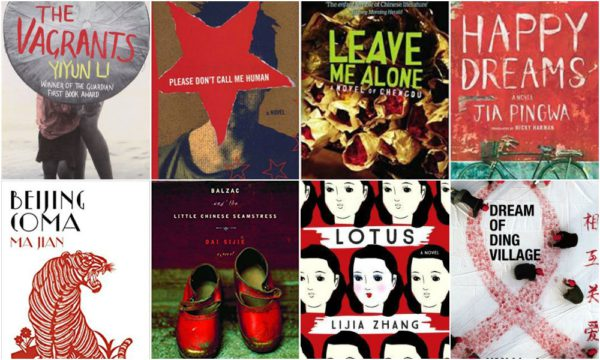 Top 25 (Fiction) Books Providing Insights into Modern China