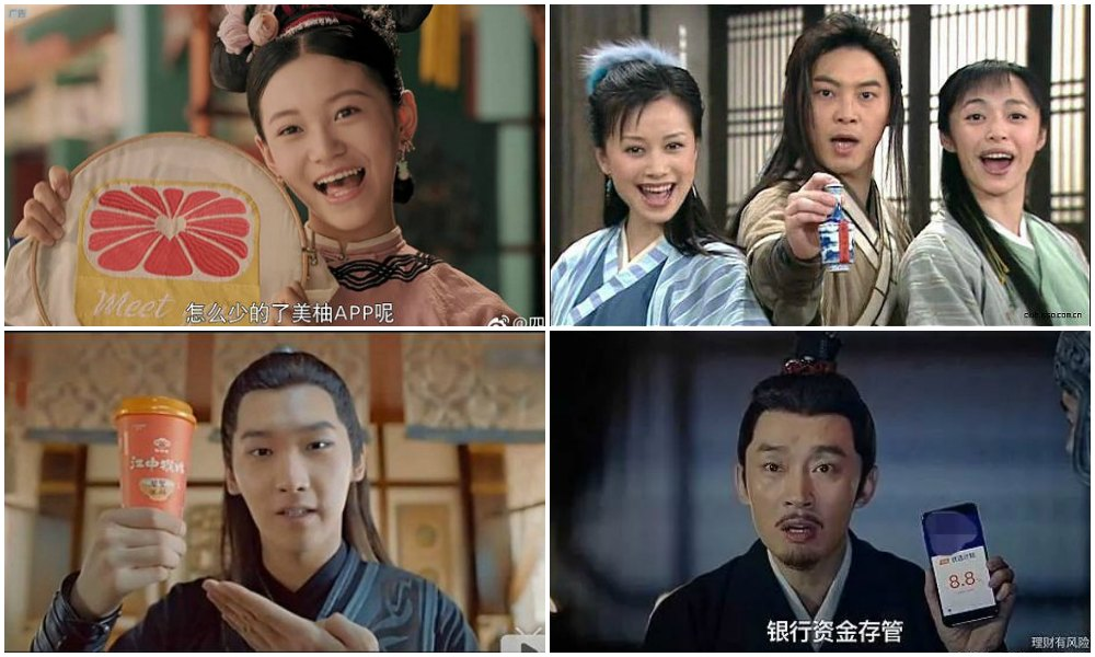When Ad Breaks Get Weird: Branded Content in Chinese TV