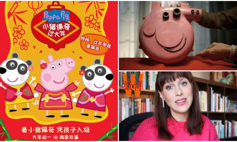 China S Peppa Pig Movie Promo Craze Understanding The Video And The