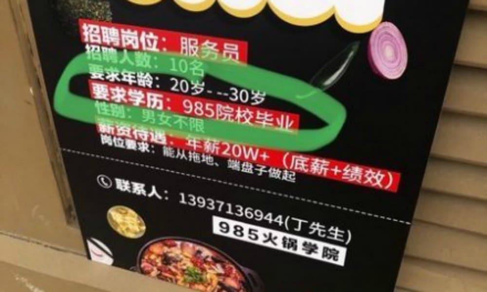Food Critic Work Hours