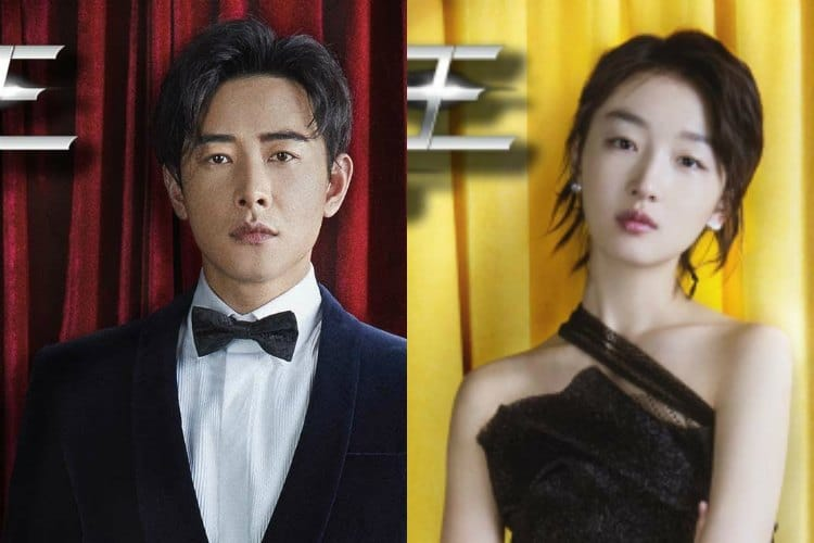 Top 10 Overview of China's Most Popular TV Dramas February 2019