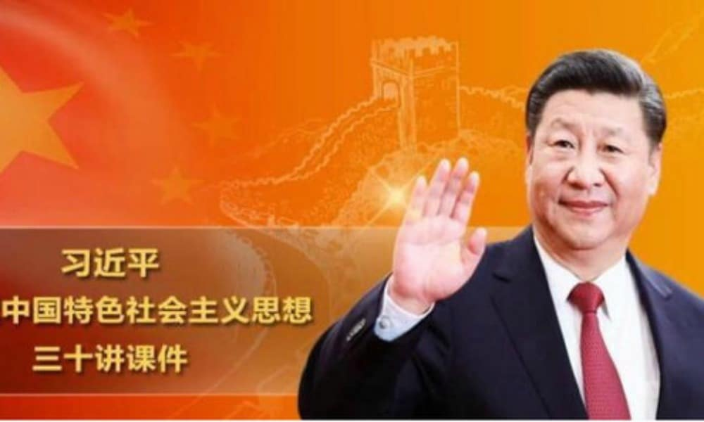 Gamifying Propaganda: Everything You Need to Know about China's