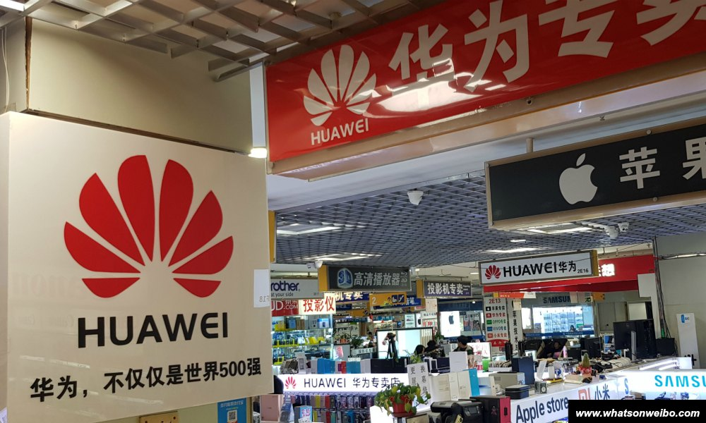 Waves of Support for Huawei on Chinese Social Media following US