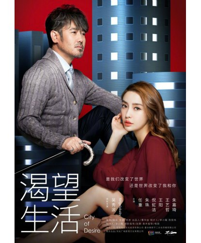 Top 3 Much-Anticipated Chinese TV Dramas (2019) | What's on Weibo