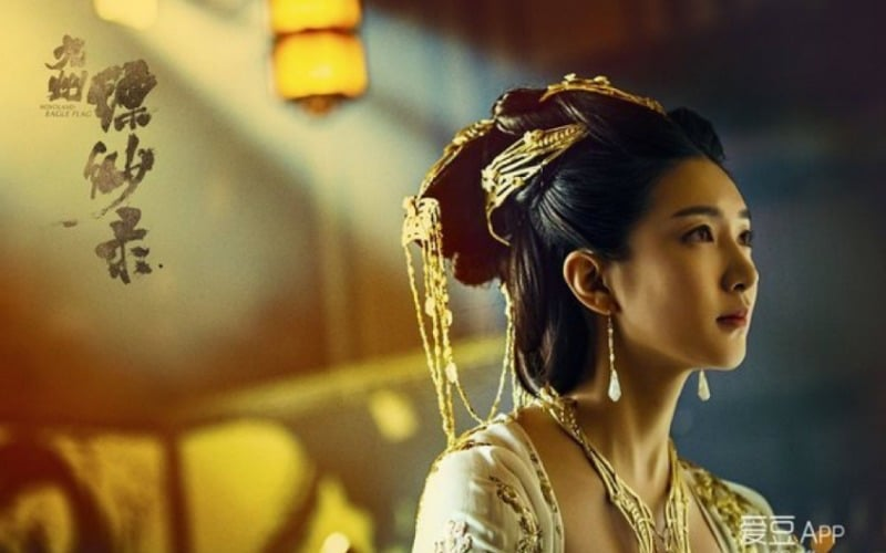Top 3 Much-Anticipated Chinese TV Dramas (2019) | What's on