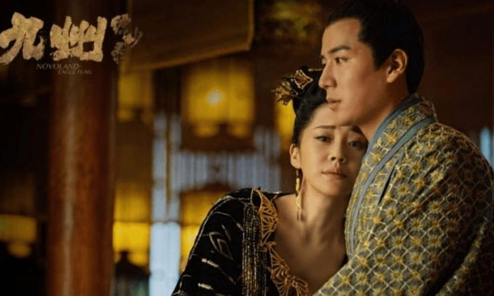 No 'Novoland': This Really Is a Tough Year for Chinese Costume
