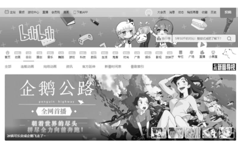 China's Top Mobile Gaming Apps | What's on Weibo