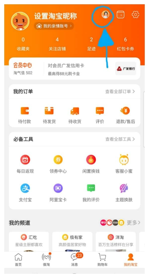 Are Douyin and TikTok the Same? | What's on Weibo