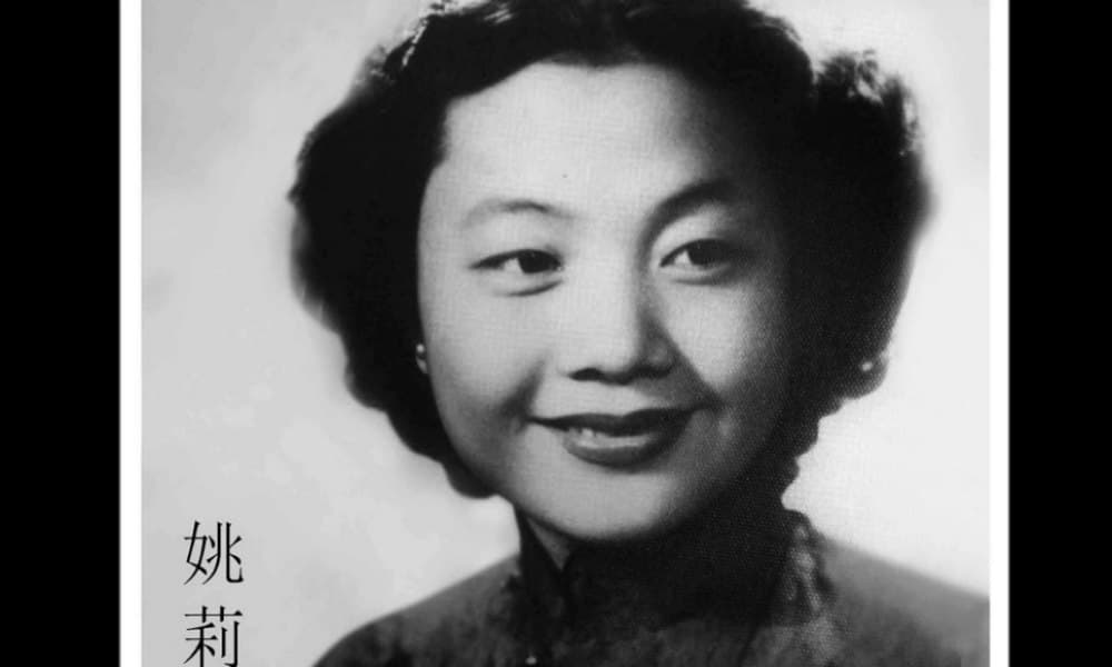 Iconic Shanghai Singer Yao Lee Passes Away at the Age of 96