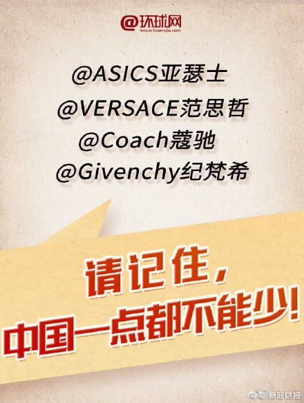 10 Popular Chinese Advertisement Slogans | What's on Weibo