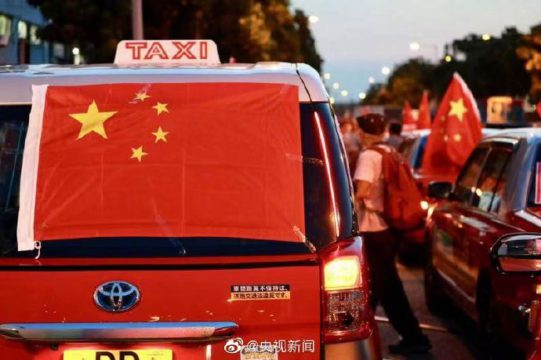 Preferential Treatment' of Foreign Students in China: Top 3