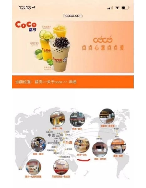 CoCo Bubble Tea in Hot Water over Pro-Hong Kong Text on