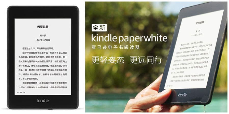 Kindle wechat fire on Forhindre, at