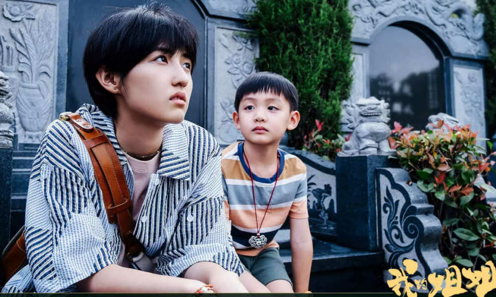 """Chinese Movie """"Sister"""" Stirs Discussions on Traditional Family Values in China"""